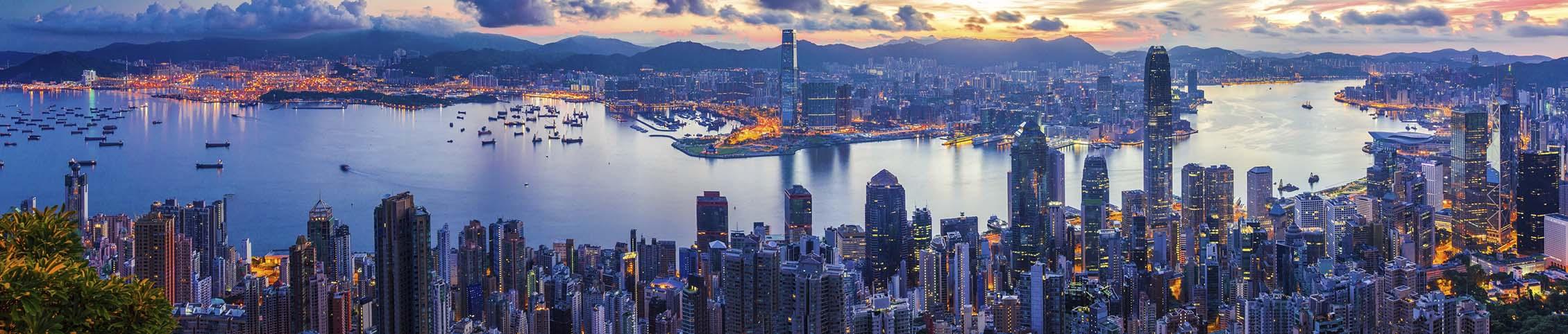 Hong Kong banner